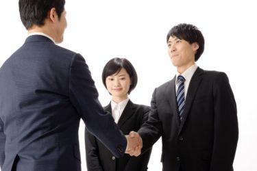 採用の重要度や意識が高い会社